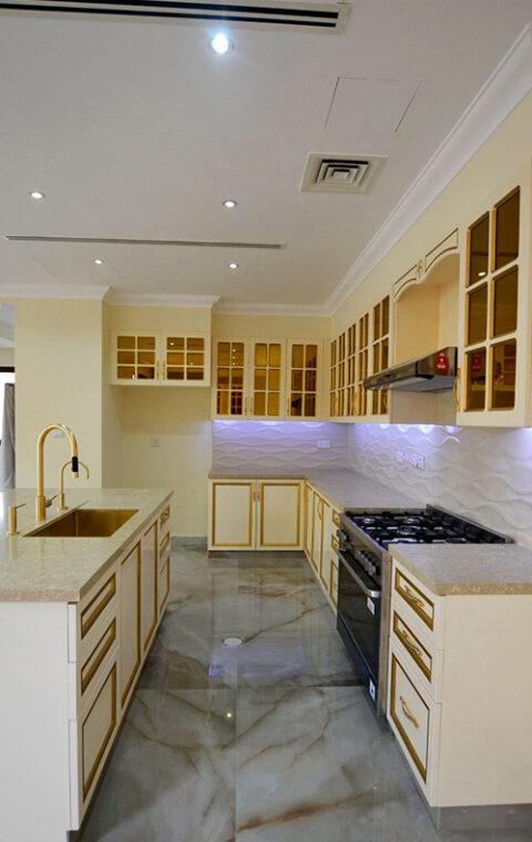 Yasmin Kitchen